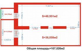 Помещение площадью 108 м², проспект Нурсултана Назарбаева за 200 000 〒 в Караганде, Казыбек би р-н