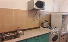 1-комнатная квартира, 36 м², 1/5 этаж помесячно, мкр Таугуль-1, Сулейменова за 70 000 〒 в Алматы, Ауэзовский р-н