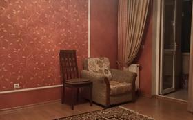 3-комнатная квартира, 90 м², 6/9 этаж, Райымбека 18 за 32 млн 〒 в Алматы, Алатауский р-н