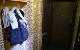 1-комнатная квартира, 30.7 м², 2/5 этаж, Панфилова 2 за 4.5 млн 〒 в Шахтинске