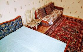 1-комнатная квартира, 45 м², 1/9 этаж посуточно, мкр Жетысу-2, Абая 70а — Саина за 6 500 〒 в Алматы, Ауэзовский р-н