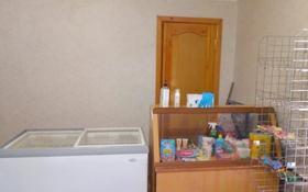 Магазин площадью 32 м², Лободы 42 за 40 000 〒 в Караганде