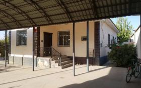 5-комнатный дом, 160 м², 8 сот., Пахтокор — Тулпар за 35 млн 〒 в Шымкенте, Енбекшинский р-н
