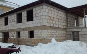 6-комнатный дом, 280 м², 7 сот., Бартольда 35 за 25 млн 〒 в Нур-Султане (Астане), Сарыарка р-н