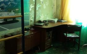 4-комнатная квартира, 86 м², 3/4 этаж, Переулок Конечный 18 за 19.6 млн 〒 в Усть-Каменогорске