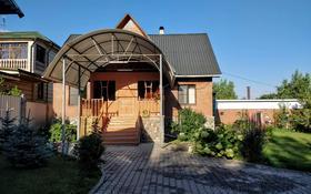 6-комнатный дом, 290 м², 9 сот., мкр Алатау, Байкенова за 138.5 млн 〒 в Алматы, Бостандыкский р-н