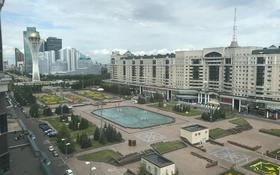4-комнатная квартира, 220 м², 4/8 этаж помесячно, Достык 13/3 за 600 000 〒 в Нур-Султане (Астана), Есильский р-н