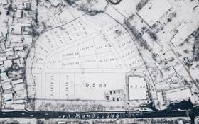 Участок 7 соток, Джандосова — Каменка за 16 млн 〒 в Алматы, Наурызбайский р-н