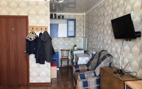 1-комнатная квартира, 17.3 м², 4/5 этаж, Микрорайон Васильковский 18 за 4 млн 〒 в Кокшетау