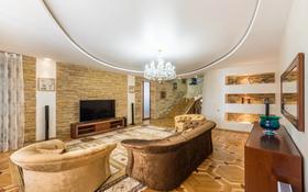 5-комнатная квартира, 238 м², 9/10 этаж, Кенесары 23 — проспект Сарыарка за 75 млн 〒 в Нур-Султане (Астана), Сарыарка р-н