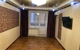 2-комнатная квартира, 54 м², 2/10 этаж помесячно, Набережная 84 — Кунаева за 100 000 〒 в Актобе, Старый город