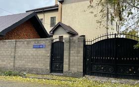 8-комнатный дом, 900 м², 10 сот., мкр Михайловка 40/4 за 182 млн 〒 в Караганде, Казыбек би р-н