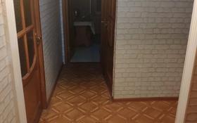 3-комнатная квартира, 64 м², 2/5 этаж помесячно, Жубанова 5 за 160 000 〒 в Алматы, Ауэзовский р-н