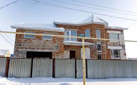 8-комнатный дом, 420 м², Абая за 35 млн 〒 в Костанае