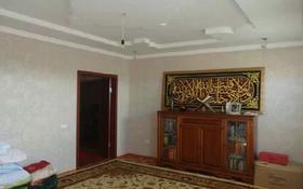 6-комнатный дом, 140 м², 10 сот., М.Ауэзова 14 за 15 млн 〒 в Шубаре