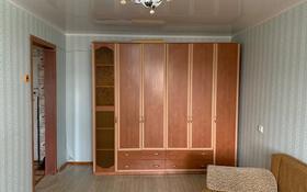 1-комнатная квартира, 32 м², 4/5 этаж, Бородин 223 — Дк строитель за 9 млн 〒 в Костанае