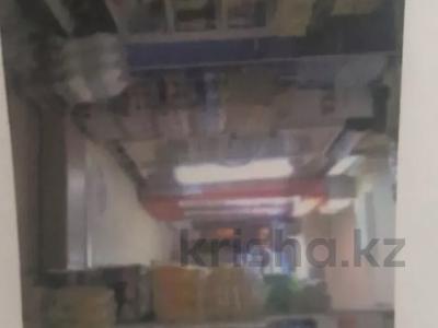 Магазин площадью 70 м², Муханова 1 — Мухтар Ауезов за 20.5 млн 〒 в Атырау — фото 3