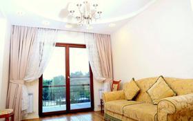 5-комнатная квартира, 220 м², 1/3 этаж помесячно, Жамакаева 16 за 1.3 млн 〒 в Алматы, Бостандыкский р-н