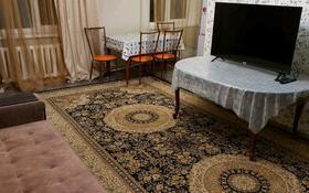 3-комнатная квартира, 60 м² помесячно, 1микр 3 за 130 000 〒 в Капчагае