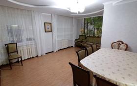 4-комнатная квартира, 75 м², 2/9 этаж, Сатпаева 52 за 23.5 млн 〒 в Атырау