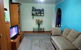 3-комнатная квартира, 59 м², 2/5 этаж, мкр №9, 9 мкр 49 за 20.9 млн 〒 в Алматы, Ауэзовский р-н