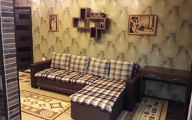 2-комнатная квартира, 42 м², 4/4 этаж посуточно, Б. Момышулы 15 за 10 000 〒 в Шымкенте, Аль-Фарабийский р-н