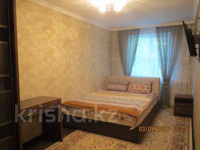 2-комнатная квартира, 42 м², 4/4 этаж посуточно, Б. Момышулы 15 за 10 000 〒 в Шымкенте, Аль-Фарабийский р-н — фото 11