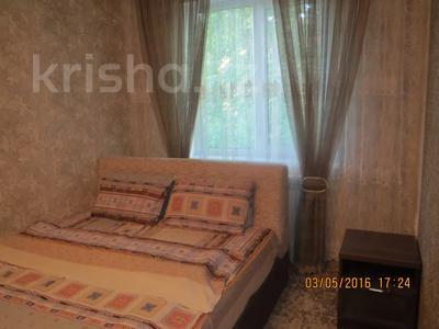 2-комнатная квартира, 42 м², 4/4 этаж посуточно, Б. Момышулы 15 за 10 000 〒 в Шымкенте, Аль-Фарабийский р-н — фото 12