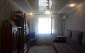 2-комнатная квартира, 58 м², 4/5 этаж, Мкр Байтерек за 11.5 млн 〒 в Таразе
