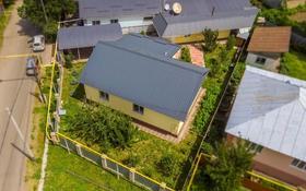 4-комнатный дом, 106.7 м², 10 сот., Алтынсарина — Циоловского за 25 млн 〒 в Талгаре