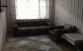 2-комнатная квартира, 52 м², 1/5 этаж посуточно, 2-ой укреп. квартал 3 — Г. Муратбаева за 8 000 〒 в