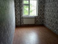 2-комнатная квартира, 44 м², 5/5 этаж