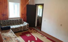 2-комнатный дом, 65 м², 4 сот., Талгар за 9.5 млн 〒