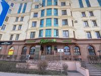 Магазин площадью 170 м², Сыганак 14 — Акмешит за 220 млн 〒 в Нур-Султане (Астане), Есильский р-н