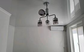 1-комнатная квартира, 31 м², 4/5 этаж, 10 12 за 9.8 млн 〒 в Аксае