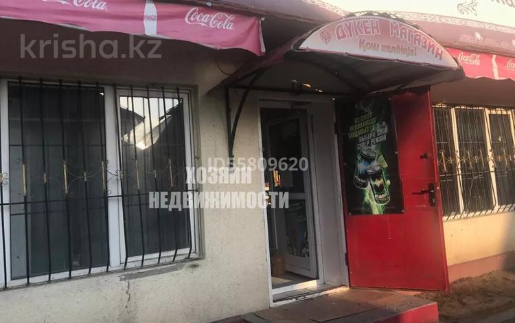 Магазин площадью 70 м², улица Конаева 65/1 за 11 млн 〒 в Каскелене