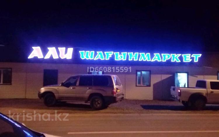 Магазин площадью 200 м², Тенгиз за 43 млн 〒 в Кульсары