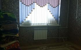 2-комнатная квартира, 30 м², 4/5 этаж, Каратюбинское шоссе дом 34 — Квартира 408 за 6.5 млн 〒 в Шымкенте, Енбекшинский р-н