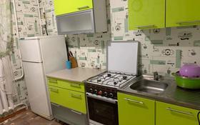 1-комнатная квартира, 32 м², 5/9 этаж помесячно, Есенберлина 1 — Назарбаева за 80 000 〒 в Кокшетау