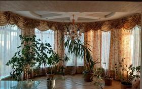 6-комнатный дом, 330 м², 10 сот., Курылысшы 34 за 40 млн 〒 в Капчагае