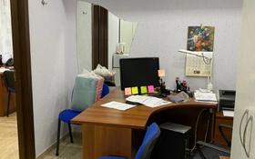 Офис площадью 42.3 м², проспект Назарбаева 235 за 40 млн 〒 в Алматы, Бостандыкский р-н