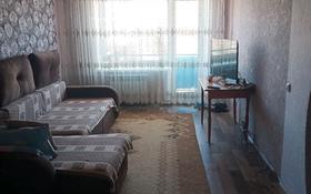 2-комнатная квартира, 44 м², 4 этаж, Дреймана 20 за 4.6 млн 〒 в Риддере