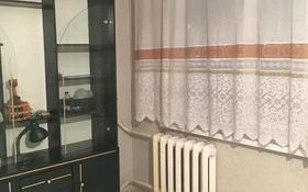 3-комнатная квартира, 61.4 м², 4/5 этаж, 1-й Завокзальный тупик 25/1 — Мирзояна за 12.5 млн 〒 в Уральске