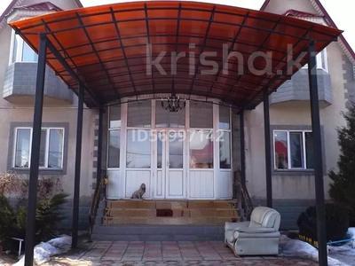 6-комнатный дом, 300 м², 8 сот., Мкр Айсулу за 50 млн 〒 в Туздыбастау (Калинино)