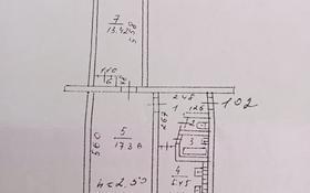 2-комнатная квартира, 44.2 м², 5/5 этаж, мкр 5 — Тургенева за 8.5 млн 〒 в Актобе, мкр 5