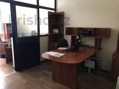 Офис площадью 130 м², проспект Кунаева 36 за 500 000 〒 в Шымкенте, Аль-Фарабийский р-н — фото 10