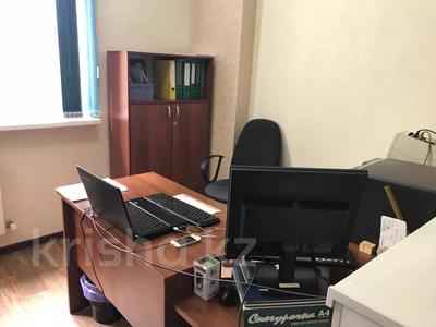 Офис площадью 130 м², проспект Кунаева 36 за 500 000 〒 в Шымкенте, Аль-Фарабийский р-н — фото 11