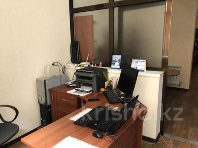 Офис площадью 130 м², проспект Кунаева 36 за 500 000 〒 в Шымкенте, Аль-Фарабийский р-н — фото 12