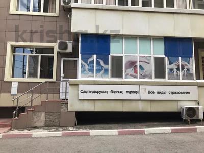 Офис площадью 130 м², проспект Кунаева 36 за 500 000 〒 в Шымкенте, Аль-Фарабийский р-н — фото 13