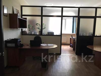 Офис площадью 130 м², проспект Кунаева 36 за 500 000 〒 в Шымкенте, Аль-Фарабийский р-н — фото 15
